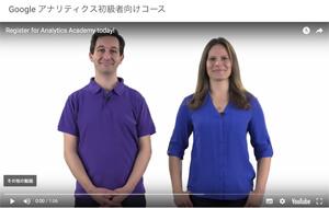 英語の動画